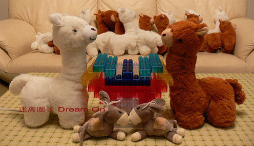 090313-alpaca-teddy-buy-2.jpg