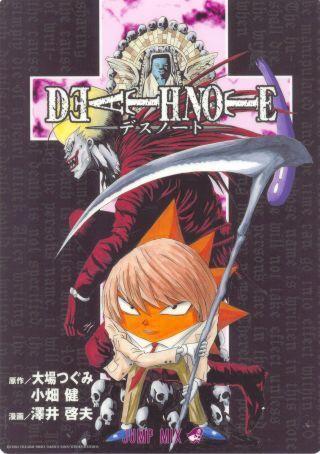 deathnote2.jpg