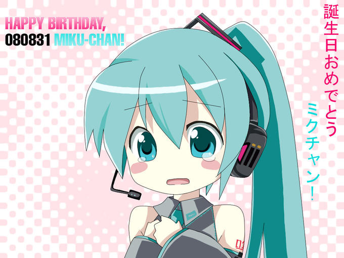 miku_bday_08.jpg