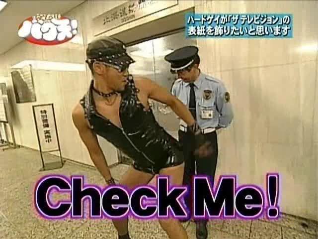 Hard_Gay_The_Television.jpg