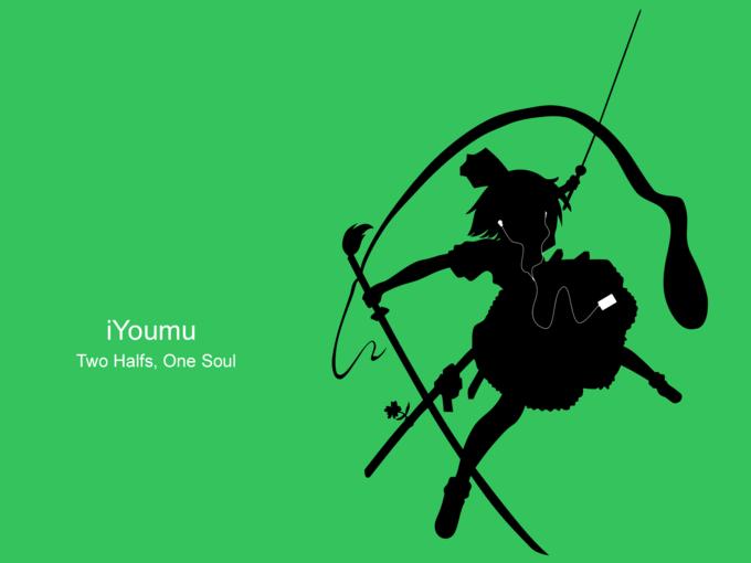 iPod_Touhou_Youmu_by_Zraty.png