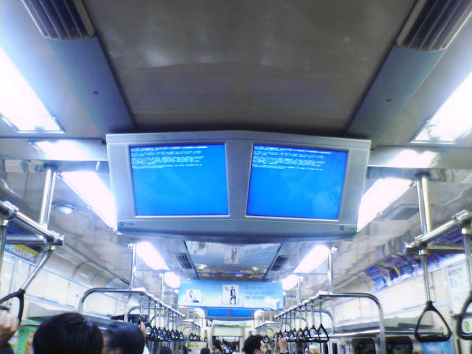 Blue_screen__Windows_2000__Seoul_Subway_.jpg
