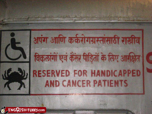 engrish-funny-cancer.jpg
