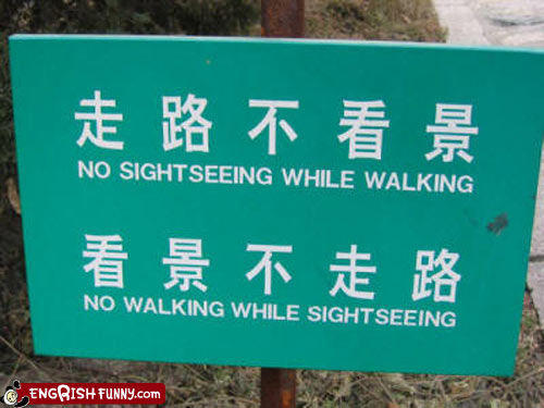 engrish-funny-no-walking.jpg