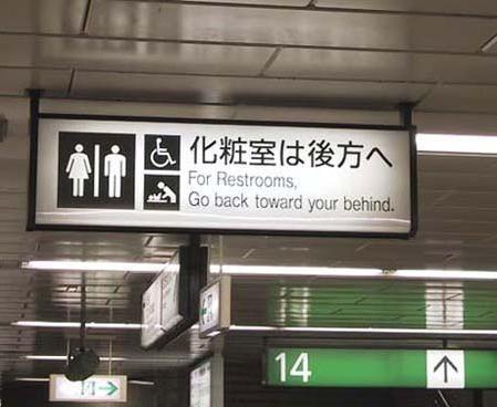 GoBehindYourBack.jpg