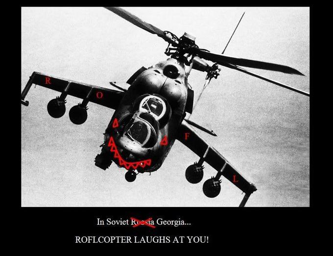 roflcopter-1.jpg