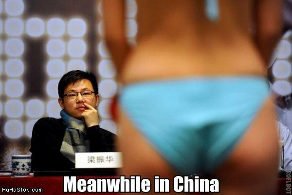 Meanwhile_in_China.jpg