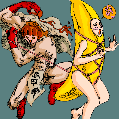 vs_banana.png