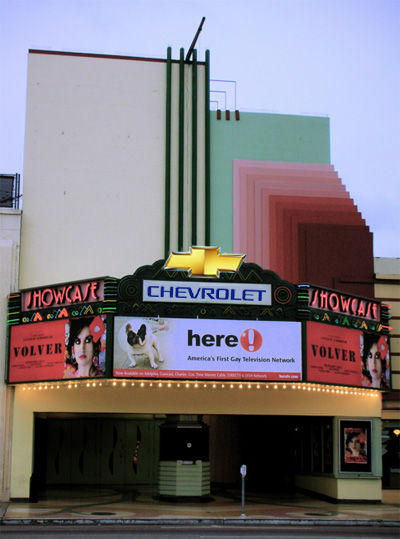 Chevrolet_Movie_Theater.jpg
