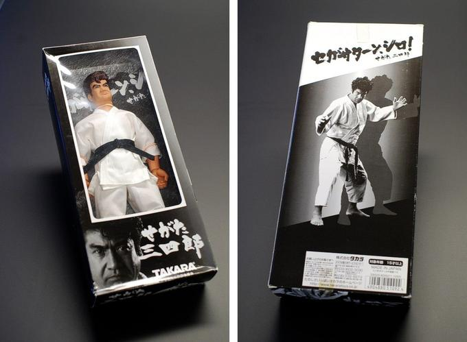 Sega_Saturn_Segata_Sanshiro_Action_Figure.jpg