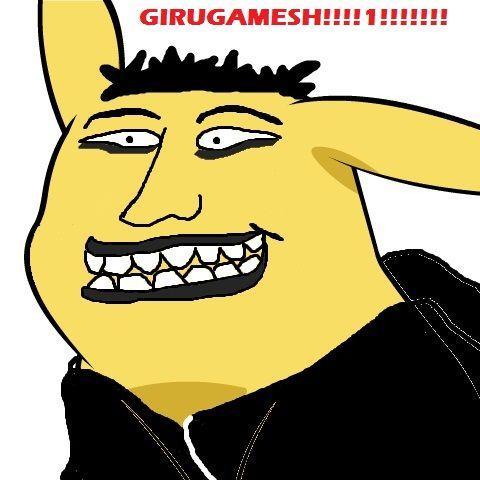 GIRUGACHU2.jpg