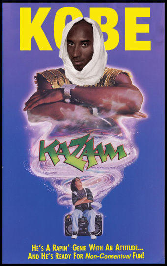 custom_1273009270250_kazaam_01.jpeg