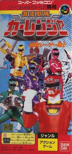 250px-Carranger_SFC_Game_Cover.png