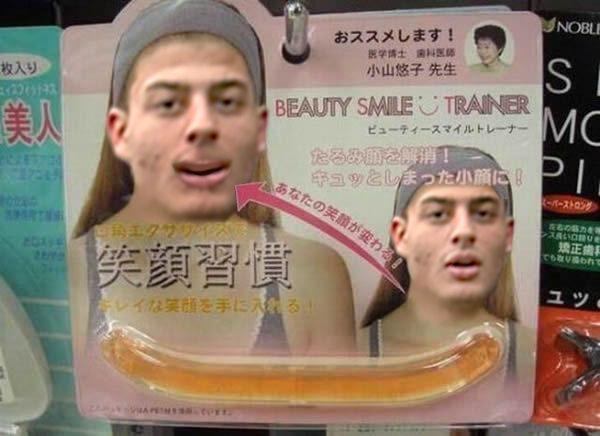 49113163_smile_trainer.jpg