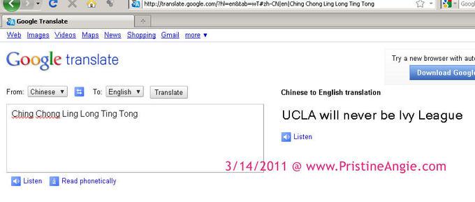 chingchong-cropped.jpg
