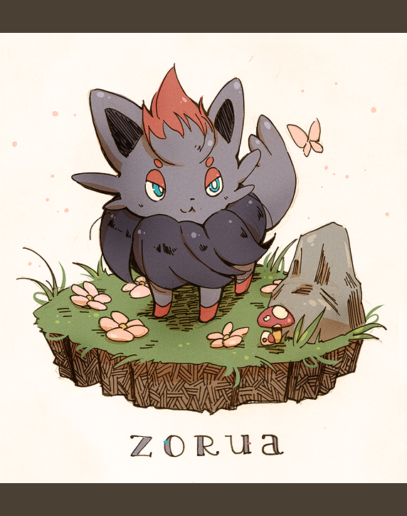 tricking_zorua_by_ameru-d3d60ni.png