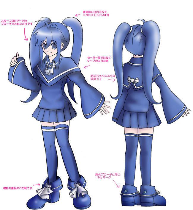 standingimaichi.jpg