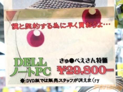 92866__468x_qb-akiba-takeover-019.jpg