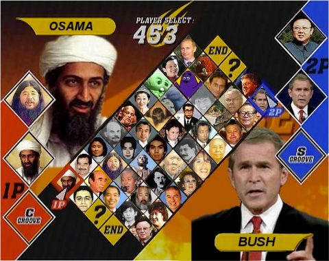 osama-vs-bush.jpg