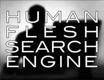 human-flesh-search.jpg