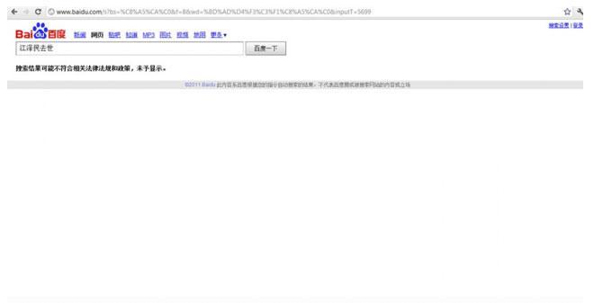 search-block.jpg