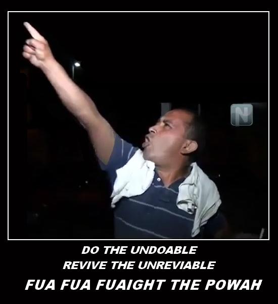 FUA.png