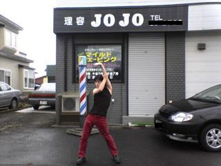 jojotachi02.jpg