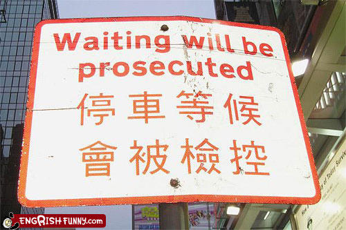 engrish-funny-waiting-prosecuted.jpg
