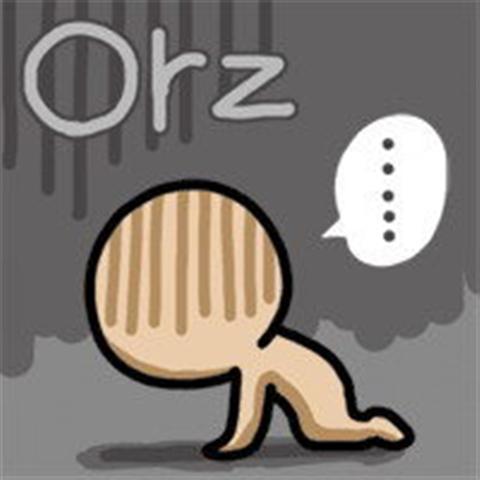 orz_small.jpg