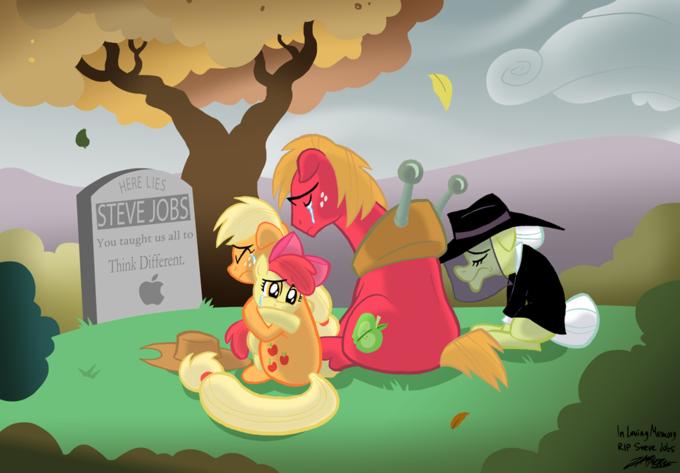 apple_memorial_by_willdrawforfood1-d4byl3n.png