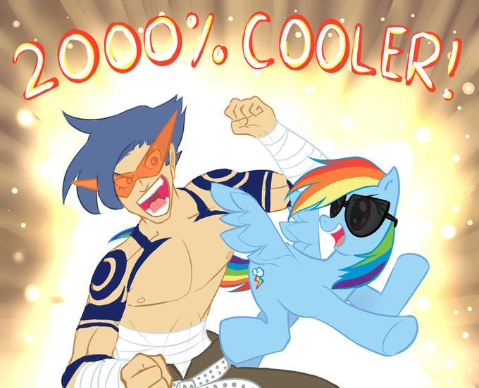 2000% cooler!