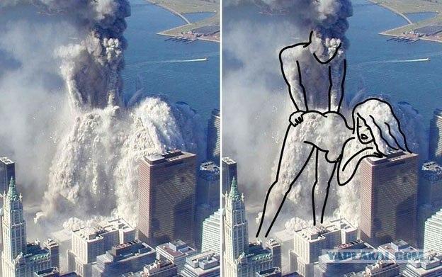 9-11-from-behind-001.jpg