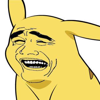 PikachuDumbBitch.jpg