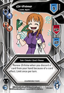 The Official Leekspin Trading Card
