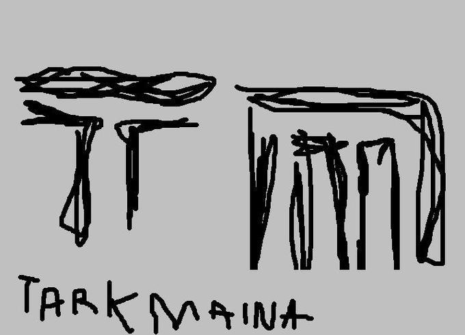 TarkMaina