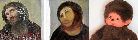 Ecce homonchichi