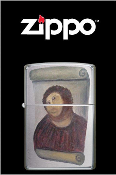 Ecce Zippo