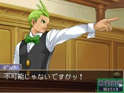 OBJECTION TIME!