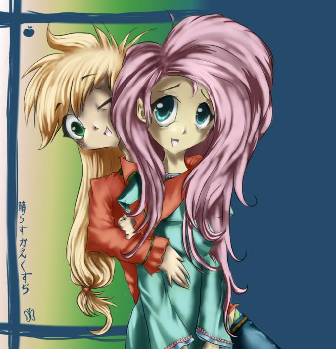 Manga pony fwiends