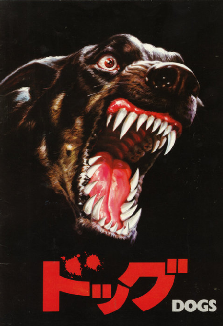 Dogs: A Japanese Horror Movie