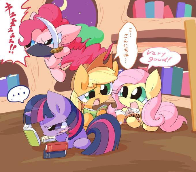 twilight sparkle, applejack, pinkie pie, fluttershy,