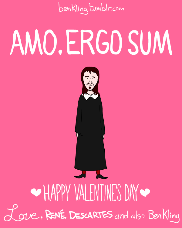 valentines day meme card ermagerd image valentine s day e cards
