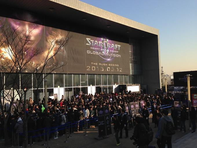 South Korea HotS Global Invasion