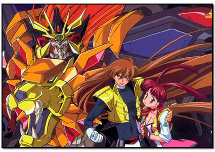 King of Braves, GaoGaiGAR