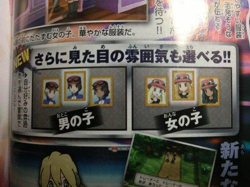 News for X & Y!