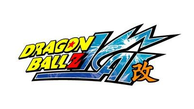 The Definitive Version of Dragon Ball Z