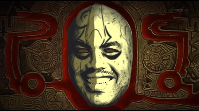 Stone Barkley Mask