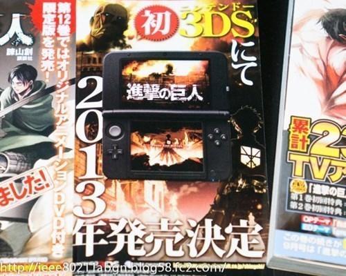 Shingeki no Kyojin game for the 3ds