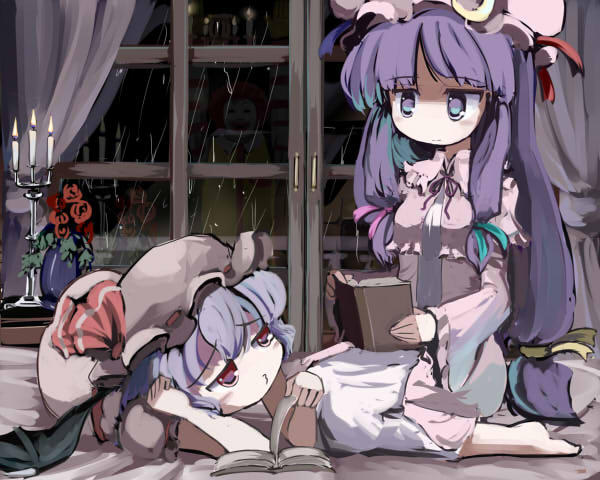 When You See It - Touhou