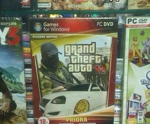 Grand Theft Auto 12 - Now available in Russia!
